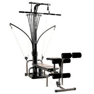 BowFlex Bow Flex Bo XTL Compact Folding Gym includes Lat and Leg