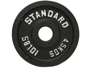 Olympic Oly Cast Iron Metal Free Weight Lifting Plate Plates 10#